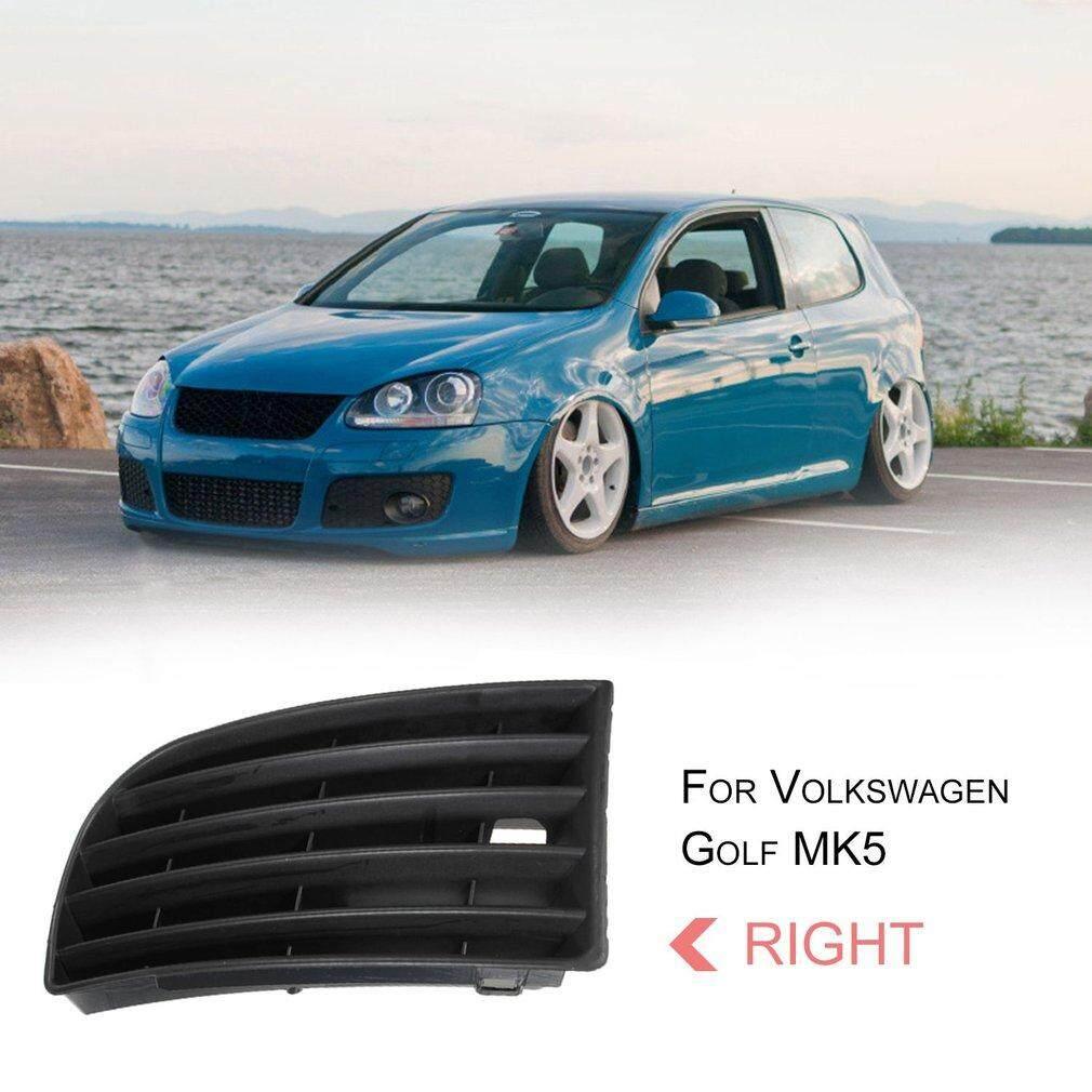 Era Depan Bemper Kanan Lower Grille untuk VW Golf Mk5 2005-2009 Ganti-Internasional