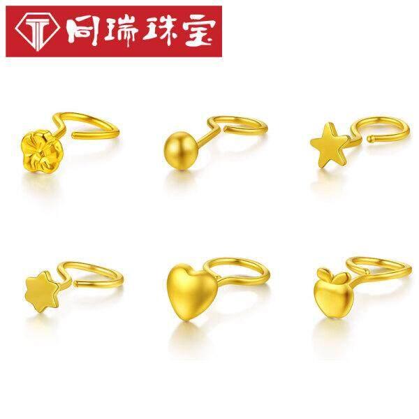 Gold Anting-Anting Ms. Paragraf Tunggal Bintang Prem Cinta Jantung Manik Anting-Anting Gold Gold Anting-Anting Lima Telinga Manik-manik Hanya 0.2 grams dengan Biaya 15 (Polka-Titik Telinga Manik-manik Harganya Hanya 0.28 Grams) -Internasional