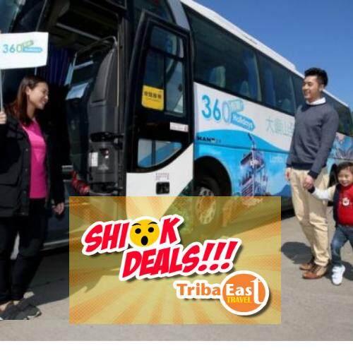 Ngong Ping 360 Tai-O Pass - Standard Cabin (Child)