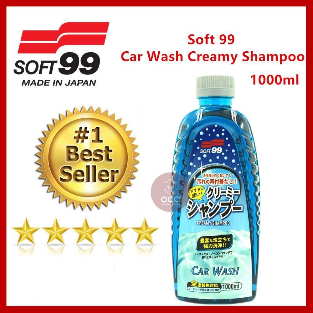 Soft99 / Soft 99 Car Wash Creamy Shampoo 1000ML(Blue)