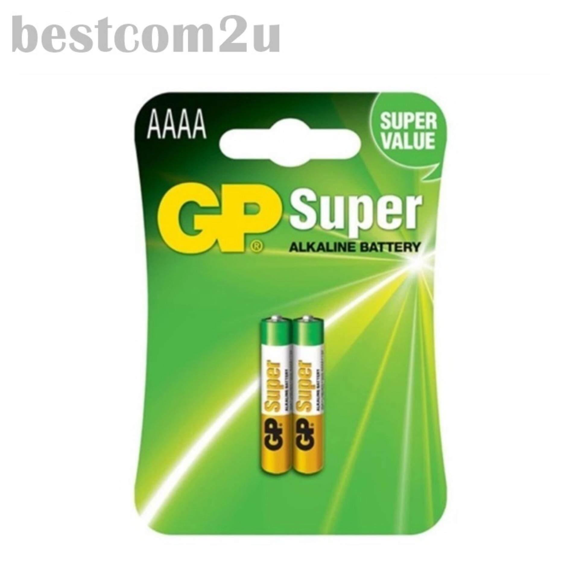 GP Super Alkaline Battery AAAA GP25A-2U2 Malaysia