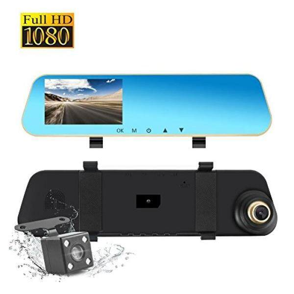 Dash Cam Dual Lens Rear View Mirror Car Backup Camera Front and Rear 1080P Full HD Video Recorder, Car DVR with G-Sensor Motion Detection Loop Recording Parking Mode 4.3 inch 140° Wide View by uWorld