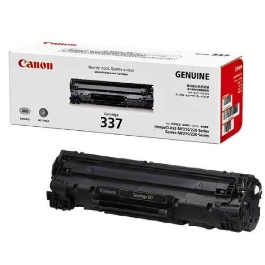 CANON 337 TONER FOR MF211, MF212w, MF221d, MF215, MF226dn, MF217w PRINTER (ORIGINAL / READY STOCK)
