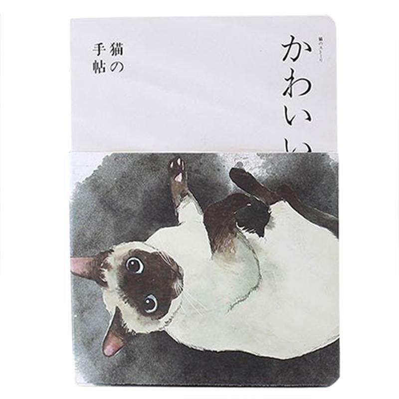 New Blank Vintage Sketchbook Diary Drawing Painting 80 Sheet Cute Cat Notebook Paper Sketch Book Office