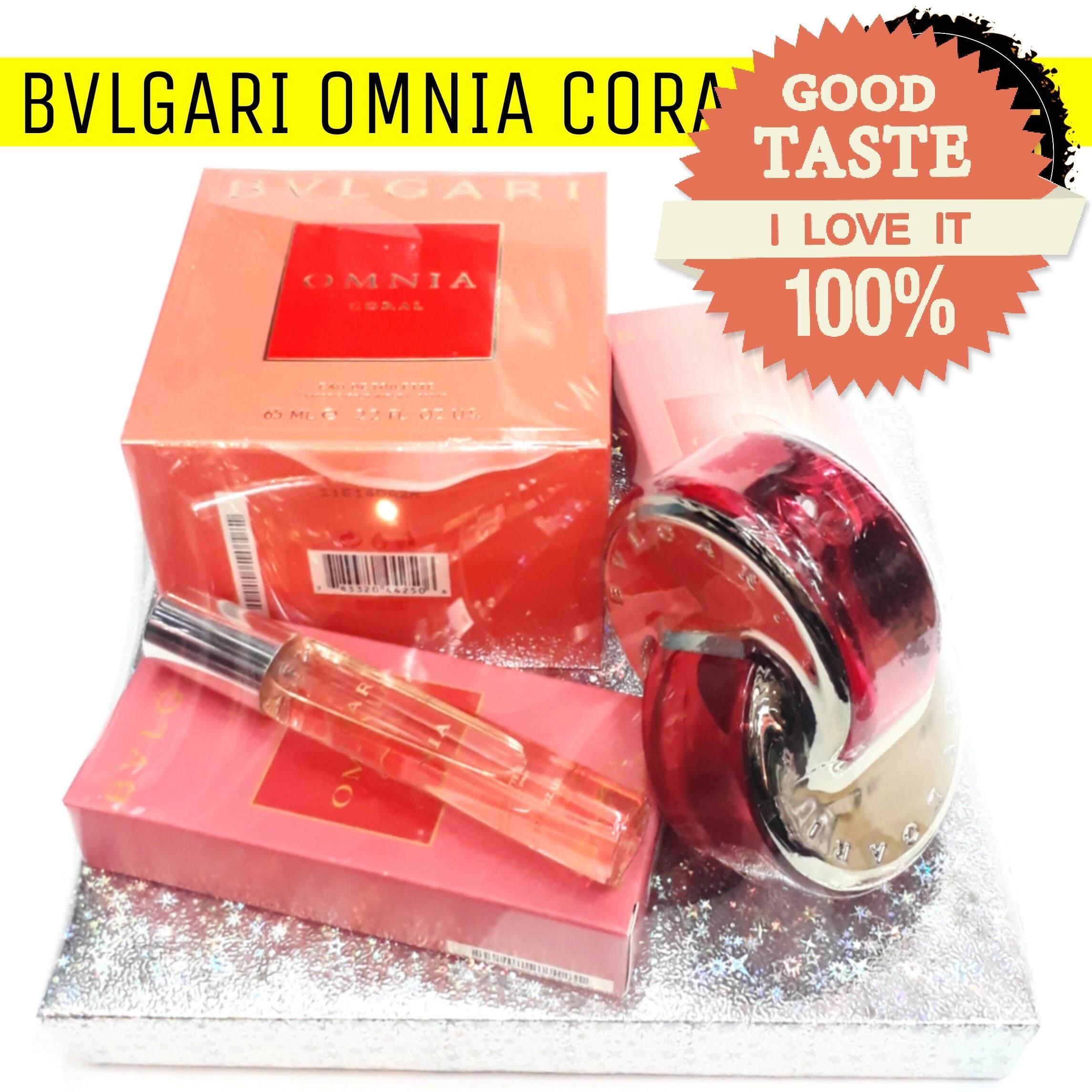 Bvlgari omnia Coral EDT Perfume Gift Set