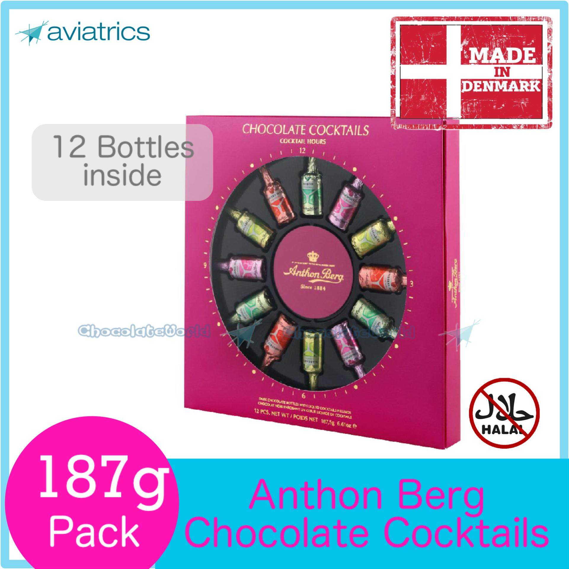 Anthon Berg Chocolate Cocktails Hours 12pc 187g (Made in Denmark)