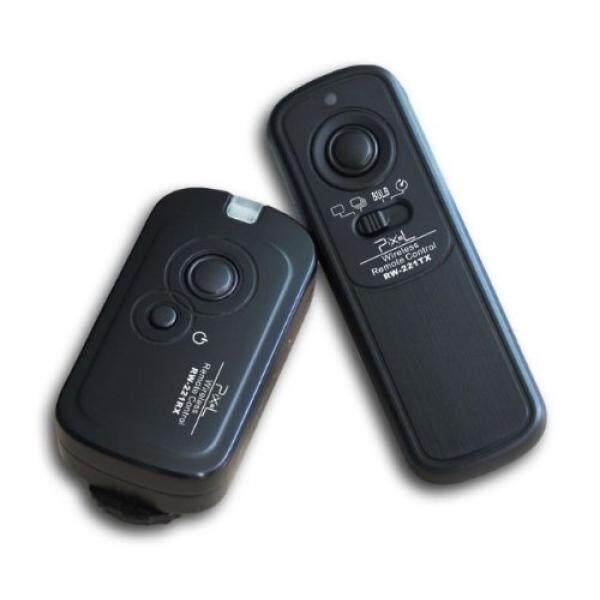 Pixel Pro Digital & Film Camera 100M Wireless Shutter Remote Control Release for Nikon D700, D300, D200, D1 series, D2 series, D3 series, F5, F6, F100, F90, F90X, Fujifilm S3, S5 Pro, Kodak DCS-14n - intl