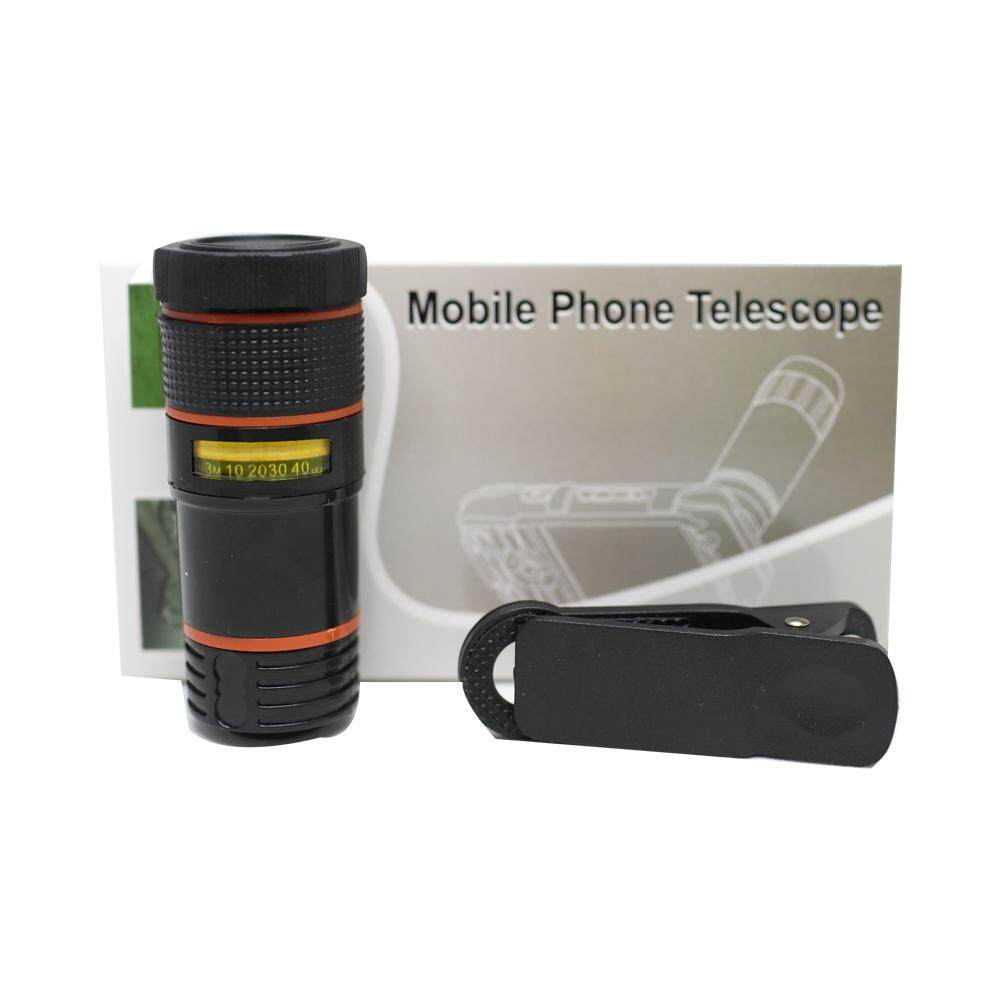 KDOT3 RESOURCES MOBILE TELESCOPE UNIVERSAL CLIP (32mm x 76mm)