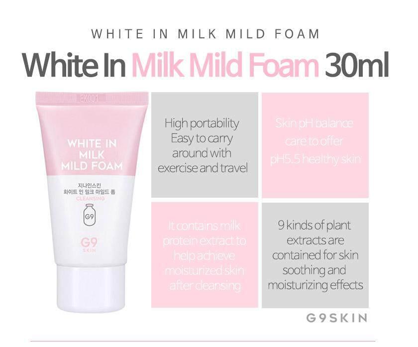 35_White-In-Milk-Mild-Foam-30ml.jpg