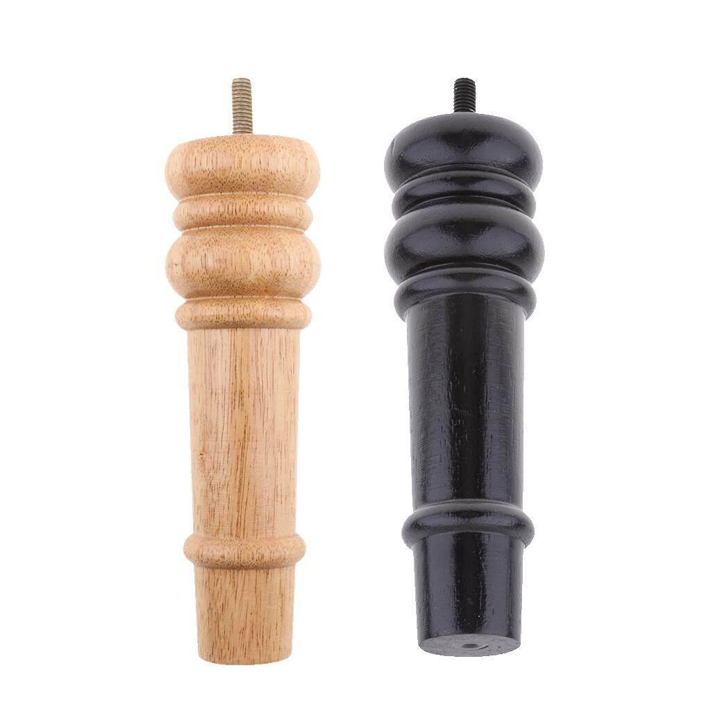 Bolehdeals 2 Pcs Kayu Plinth Kaki untuk Lemari Dapur/Mebel/Sofa Irregular Silinder-Internasional