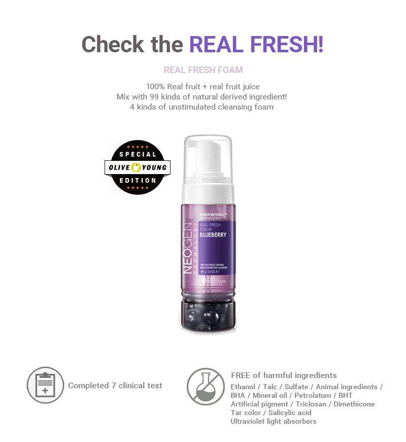 real fresh foam 1.jpg