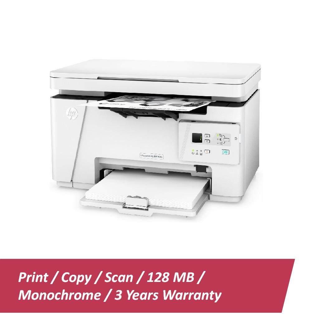 HP Mono LaserJet Pro MFP M26a Printer - (T0L49A)