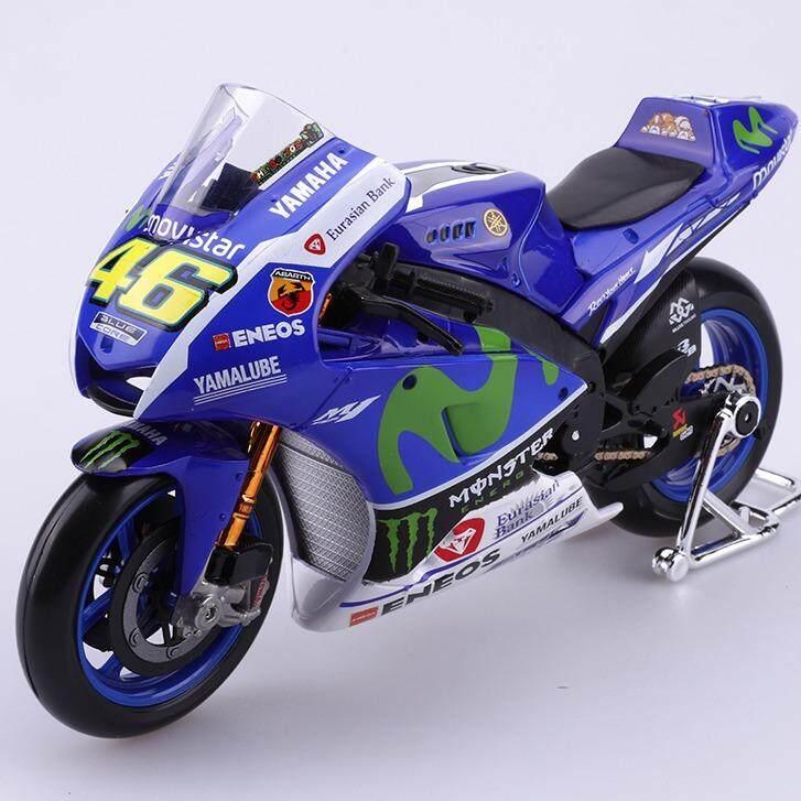 Maisto 1:10 2016 YAMAHA YZR-M1 MotoGP 46 Motorcycle Bike