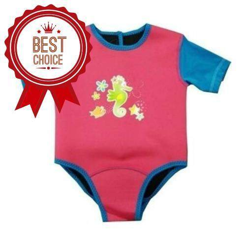 BABY WARMER - CREST PINK (SIZE L)