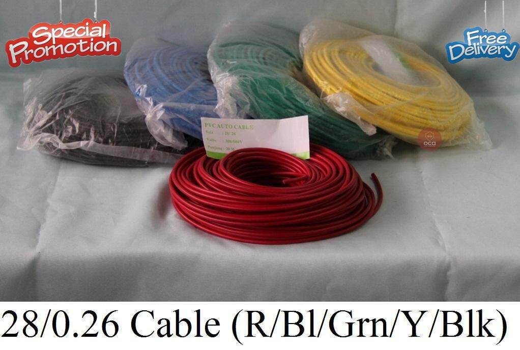 28/0.26MM 30M CAR AUTOMOTIVE WIRE AUTO CABLE