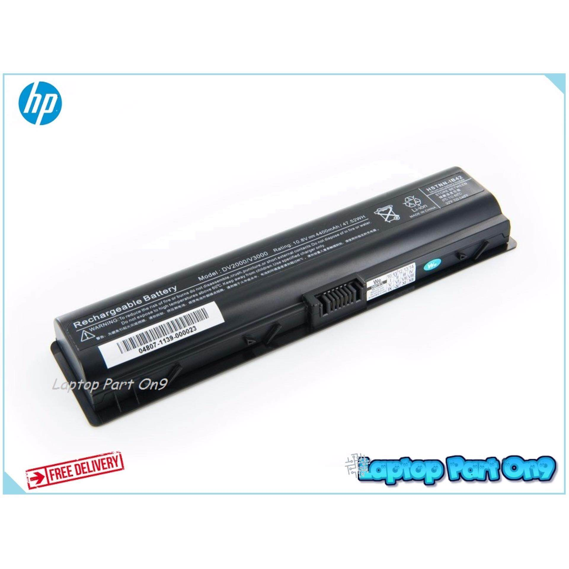 HP Compaq Presario V3000 C700 DV2000 F700 Laptop Battery [6 MONTHS WARRANTY] Malaysia