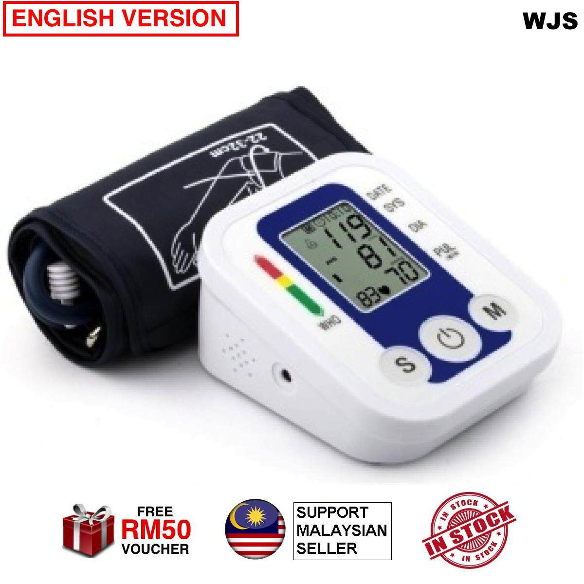 (ENGLISH VERSION) WJS Arm Blood Pressure Monitor LCD Heart Beat Home Sphygmomanometer Heart Monitor Micro USB Powered Blue White [FREE RM50 VOUCHER]