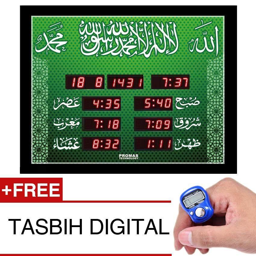 Jam Azan Digital (Warranty 2 Tahun)