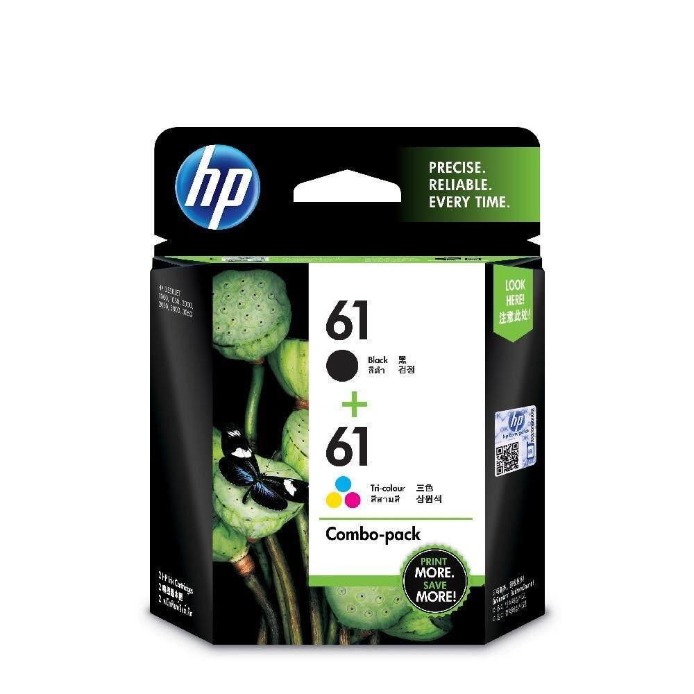 HP 61 Combo Pack Black/Tri-color Original Ink Cartridges CR311AA