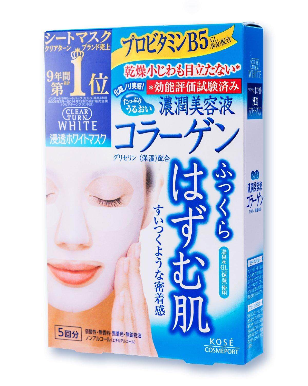 [Shipped From Japan] Clear Turn_White Mask_Vitamin C  Hyaluronic Acid  Collagen 3 Boxes 15Pcs /Clear Turn_C     3  15