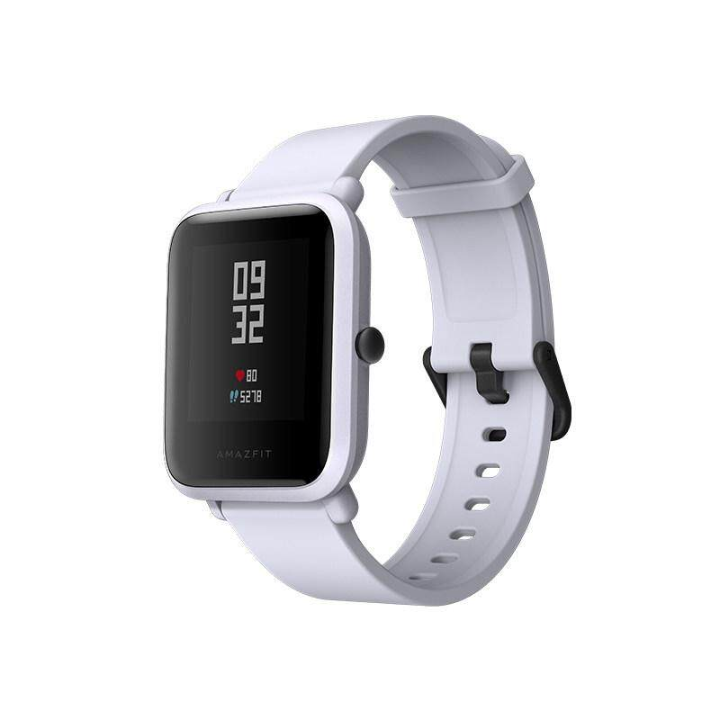 Asli Xiaomi Amazfit Bip Kecepatan Pemuda GPS Bluetooth 4.0 IP68 Smartwatch Versi Internasional Abu-abu Muda-Internasional