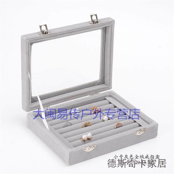Jewelry Storage Box Earrings Finishing Large Display Stand Medium