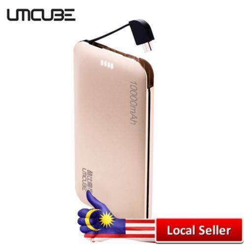 CUBE UMCUBE M101 PORTABLE POWER BANK BUILT-IN MICRO USB CABLE 8 PIN CONNECTOR - 10000MAH (TYRANT GOLD)