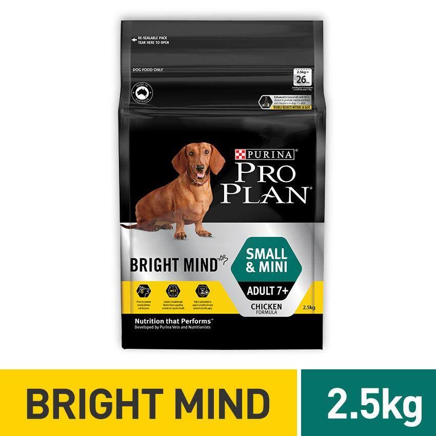 Pro Plan Bright Mind™ Small & Mini Adult 7+ (1 x 2.5kg) - Pet Food/ Dry Food/ Dog Food/ Makanan Anjing