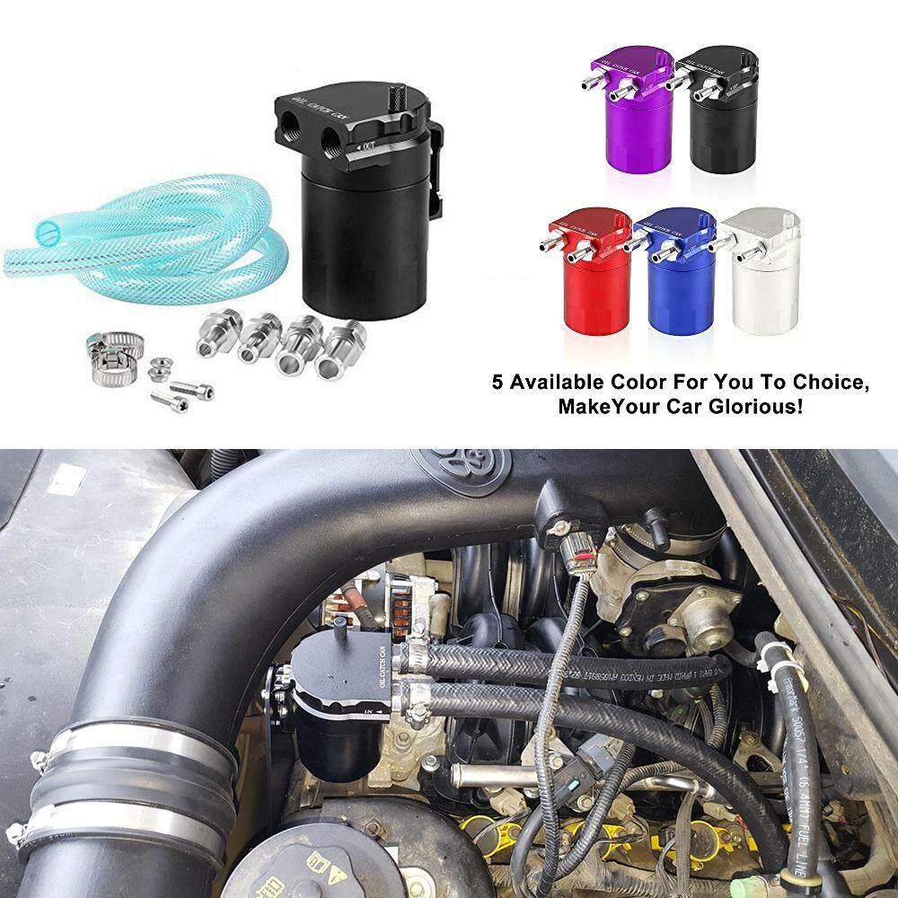 "Car Polished 19mm 3//4/"" Aluminum Oil Catch Can Breather Tank Reservoir 0.5L SV"
