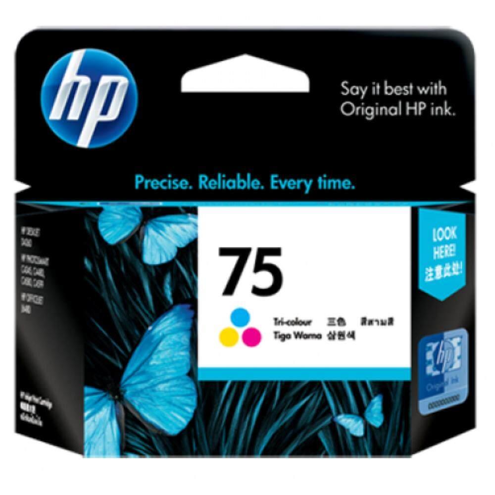 HP 75 Tri-color Inkjet Print Cartridge (CB337WA)