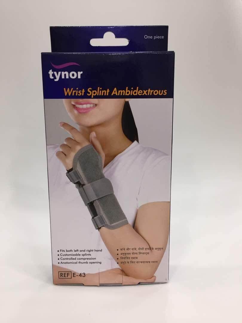 Tynor Wrist Splint Ambidextrous (Grey)