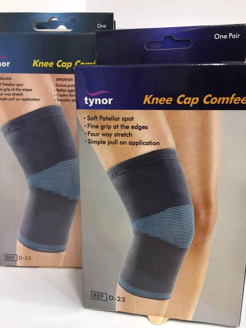 Tynor Knee Cap Comfeel Pair (Blue)