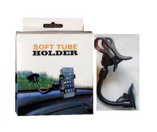 360° Car Mobile Mount Soft Tube Holder [2 pcs]