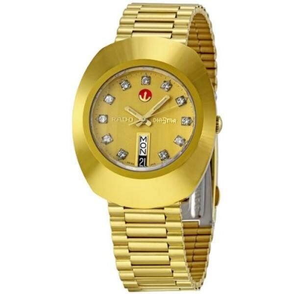 01a2703636bdf Rado Philippines: Rado price list - Formal Watches for Men for sale ...