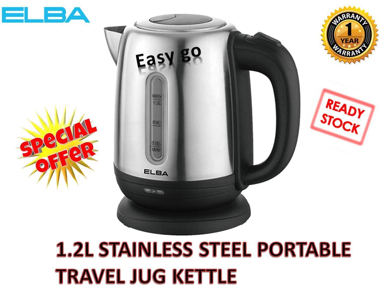 ELBA EJK-G1262 (SS) 1.2L STAINLESS STEEL PORTABLE TRAVEL JUG KETTLE