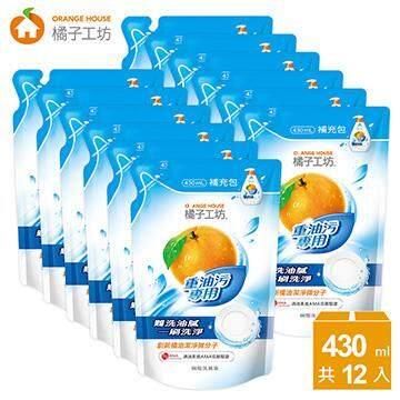 Orange House Heavy Oil Dish Washing Liquid Refill Pack 12 Pack x 430ml