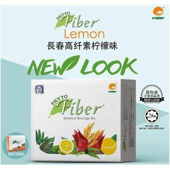 PHHP PHYTO FIBER LEMON 1 BOX - DIRECT PHHP OFFICE GENUINE PRODUCT
