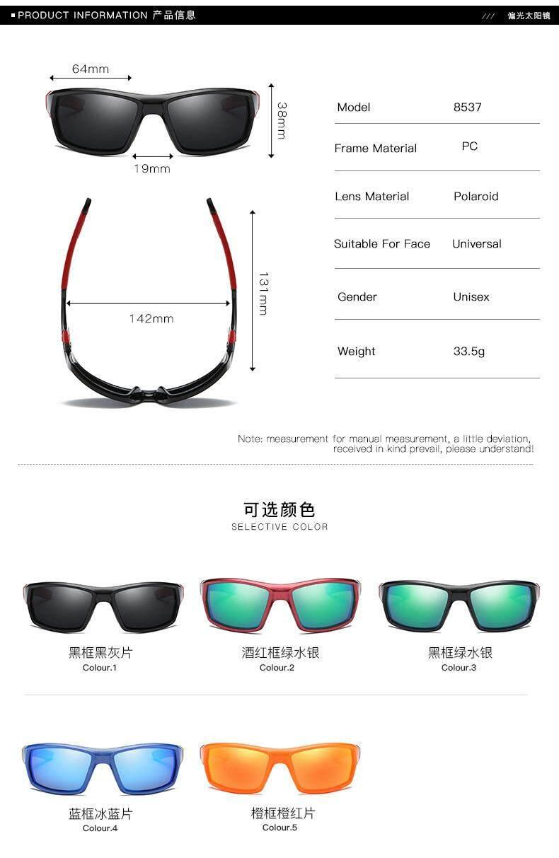 2018 Merek Baru Uniseks Pria Wanita Terpolarisasi Olahraga Bersepeda Kacamata Hitam Cermin untuk Pria Wanita UV400