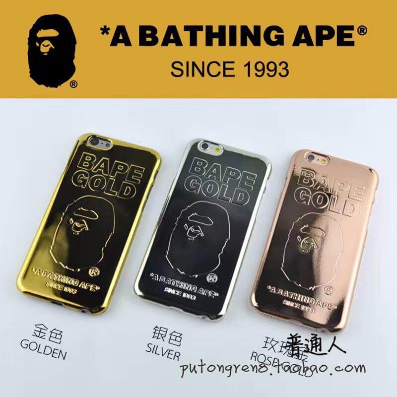 Bape iphone7/7plus Hiroshi celebrity inspired ape tees phone case