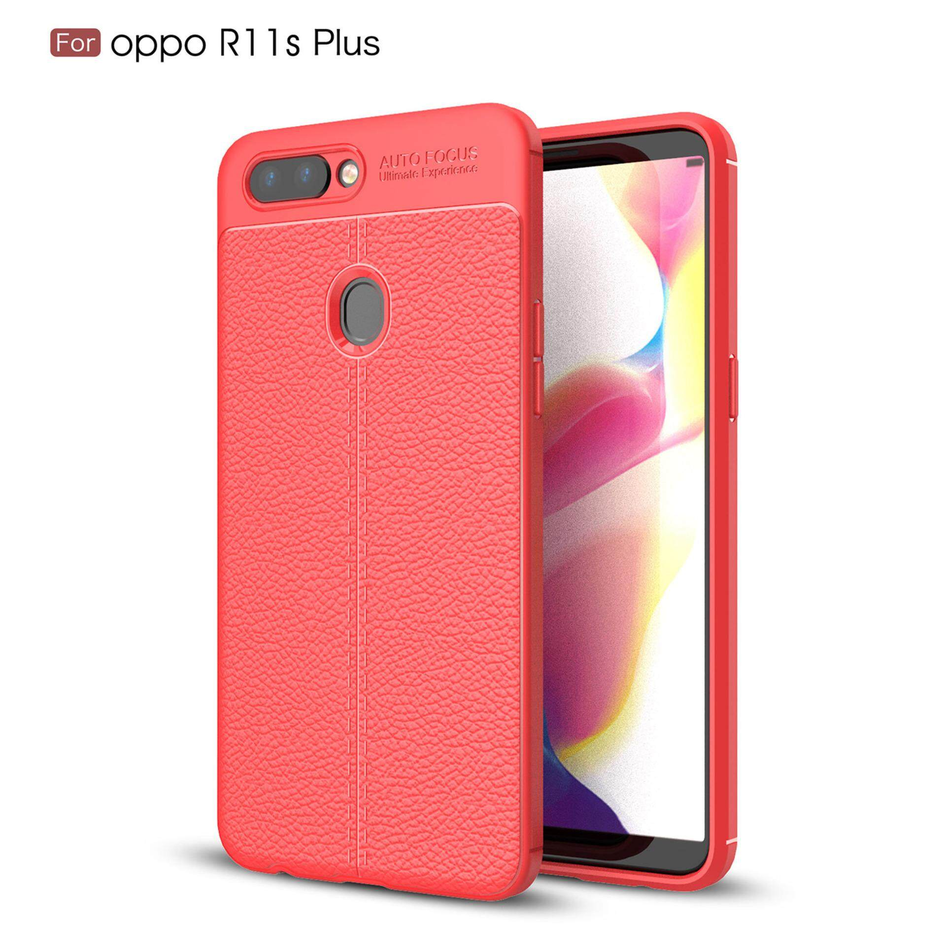 OPPO R11S Plus Case, Kunpon 3D Skin Painting Non Slip Armor Shock Absorption Carbon Fiber Texture Soft TPU Leather Full Protection Phone Case Cover Casing for OPPO R11S Plus - Red - intl