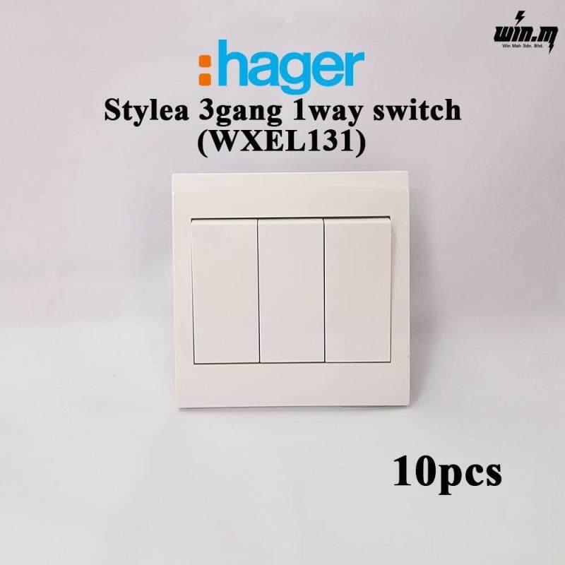 (10PCS) Hager Stylea 3Gang 1Way switch WXEL131
