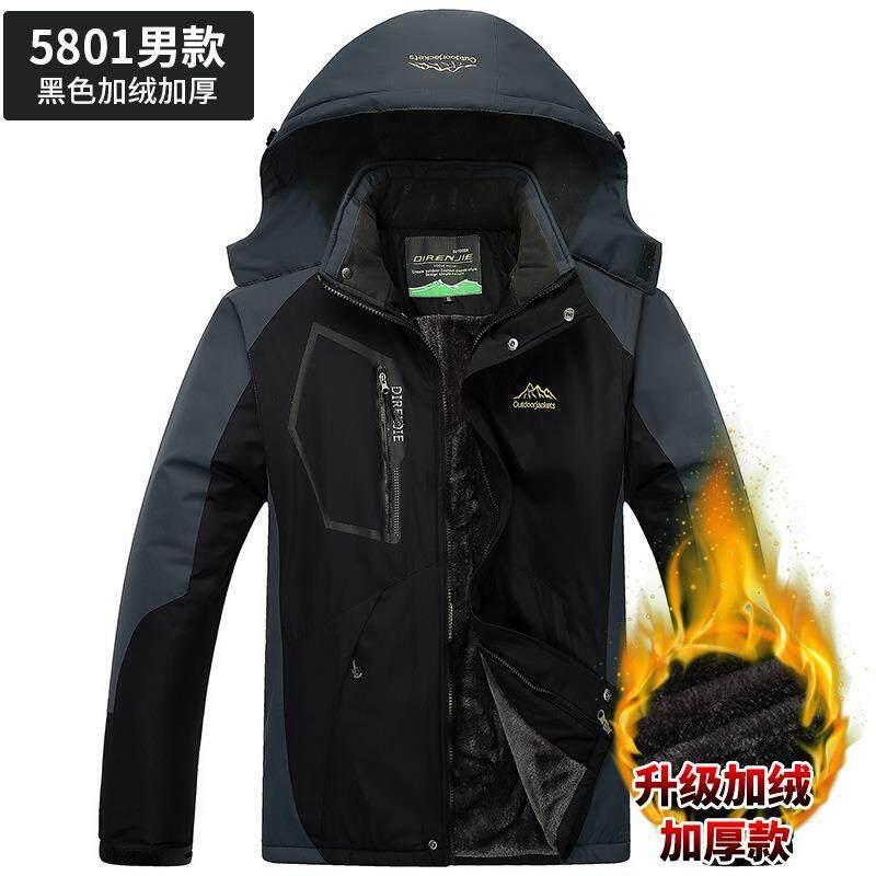 78559adae1d0 Mountainskin plus size 5XL Men s Thicken Jackets Coats Waterproof Windproof  Autumn Winter Hooded Jackets Coats Men