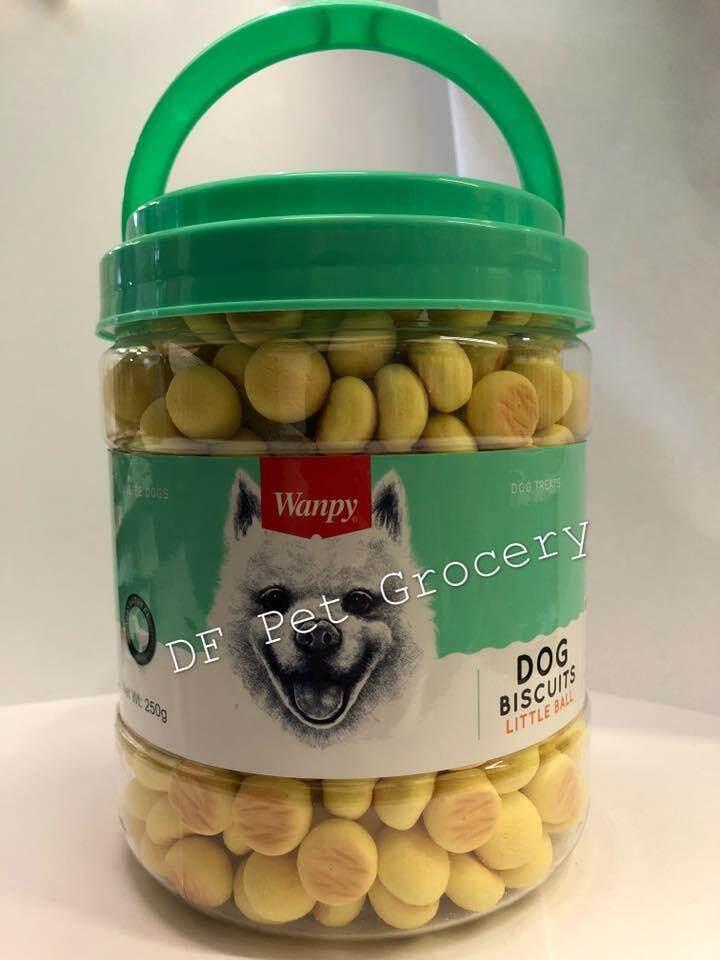 Wanpy Dog Biscuit Little Ball 250G - Dog Biscuit - Dog treat - Dog Food