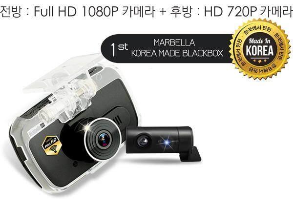 Sale MARBELLA KR5 FHD 1080P + HD DUAL CAM RECORDER