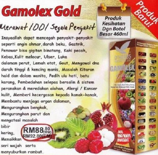 Dherbs Gamolex Gold Juice 460ml x 2