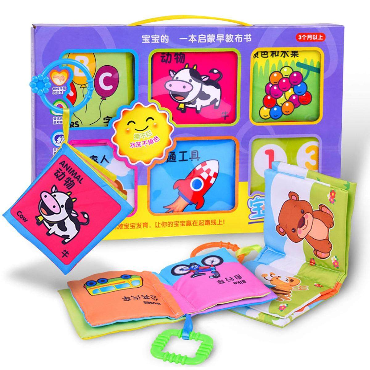 Baby Toy Soft Cloth Books Rustle Sound Infant Educational Toy Newborn Crib Bed Baby Toys kind for Random - intl