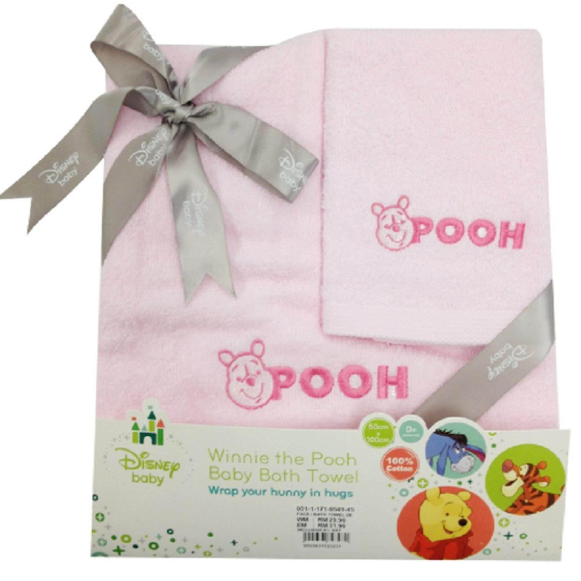 Disney Baby Winnie The Pooh Baby Bath Towel - Pink Colour