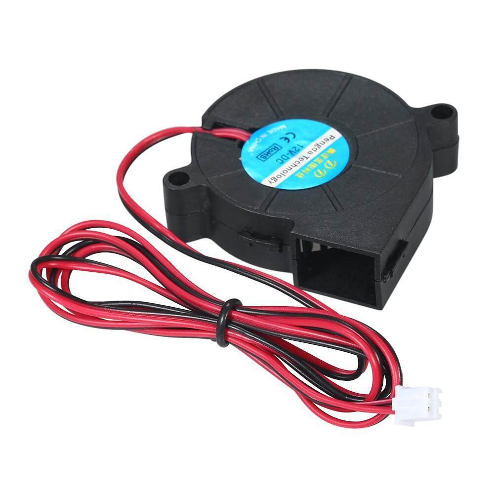 3 Pcs DC12V 5015 Pendinginan Peniup 2-Jarum Exhaust Penggemar 50X50X15 Mm Sentrifugal Penggemar untuk 3D Printer Humidifier Aromaterapi dan Peralatan Kecil Lainnya-Internasional