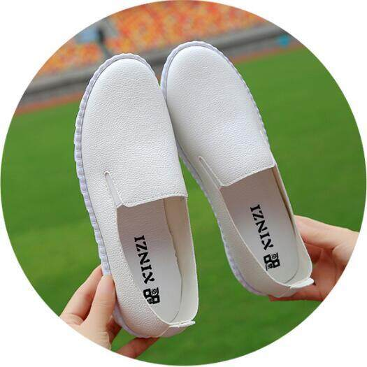 Discount F C The All Match Flat Shoes White Intl