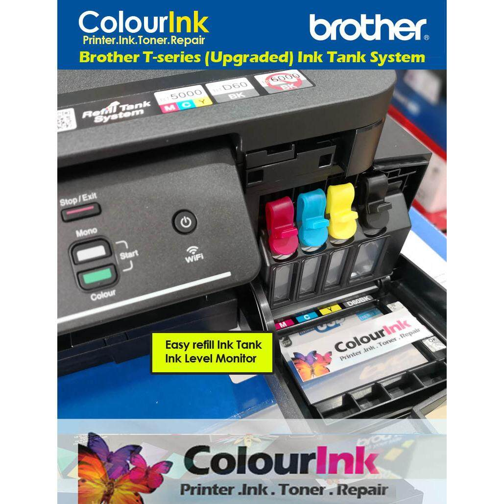 Brother DCP-T510W Original Ink Tank (Upgraded) Print Scan Copy WIFI